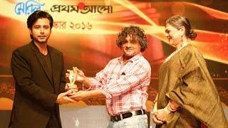 Meril Prothom Alo Award 2016 || হুমায়ূন ফরীদির নামে পুরস্কার উৎসর্গ ||  সেরা টিভি অভিনেতা আফরান নিশো