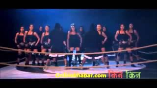 New Nepali Modern Film Song 2013 Kina Kina Timi Bina Tyo Aakash Khasla Jhai