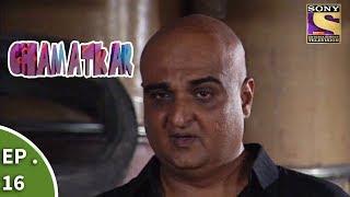 Chamatkar - Episode 16 - Prem Gets The Smugglers Arrested