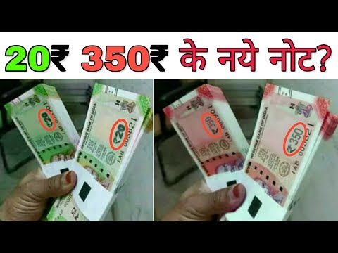 Xxx Mp4 350 और 20 का नया नोट जारी होने की खबर का जानें पूरा सच ₹350 And ₹20 Rupees Notes Value 3gp Sex