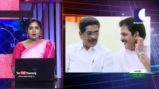NEWS LIVE | മുല്ലപ്പള്ളി രാമചന്ദ്രൻ പുതിയ  കെ.പി.സി.സി പ്രസിഡന്റ്