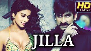Jilla | Ravi Teja, Shriya, Prakash Raj | Tamil Dubbed Movie Online