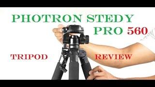 Photron Stedy Pro 560 Tripod Review