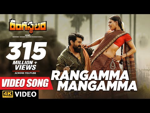 Xxx Mp4 Rangamma Mangamma Full Video Song Rangasthalam Video Songs Ram Charan Samantha 3gp Sex