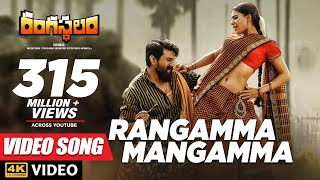 Rangamma Mangamma Full Video Song - Rangasthalam Video Songs | Ram Charan, Samantha