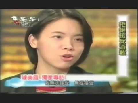 Xxx Mp4 性愛光碟 台灣 香港黃毓民 Sex Disk Hong Kong Taiwan Chinese Archive 3gp Sex