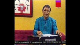 BORO EKA EKA LAGE TUMI KACHE NEI BOLE/SHELU BARUA/ SONG OF MAHMUDUN NABI