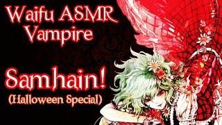 ♥ Waifu ASMR | SPECIAL: Samhain! | VAMPIRE |【ROLEPLAY / ASMR】♥