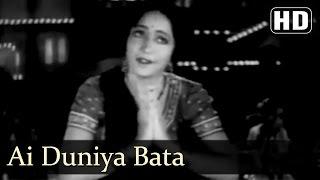 Ai Duniya Bata   Kismet Songs   Ashok Kumar   Mumtaz Shanti   Sad Song  Filmigaane
