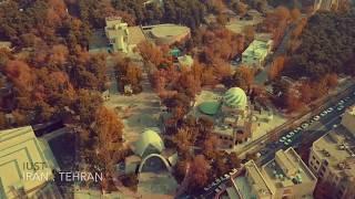 iust Iran University of Science and Technology ||  دانشگاه علم و صنعت ایران
