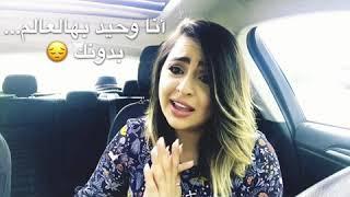 Mi Gna - iraqi girl singing Armenian song. مي كنّا بصوت  العراقية رزان رمزي