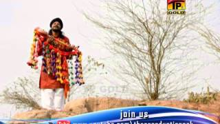 Sain Mohammad Sardar - Mere Sohriya Chunri Rand De We Mian