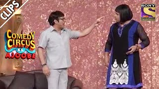 Producer Krushna Gets Raided | Comedy Circus Ke Ajoobe