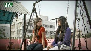 Bangla Natok Chander Nijer Kono Alo Nei l Episode 18 I Mosharaf Karim, Tisha, Shokh l Drama&Telefilm