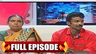 Jeevitham Sakshi ജീവിതം സാക്ഷി  | 29th March 2016 |  Full Episode
