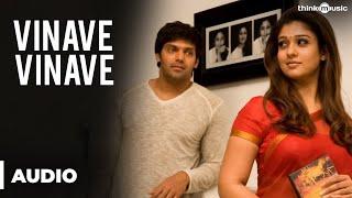 Vinave Vinave Official Full Song - Raja Rani | Telugu