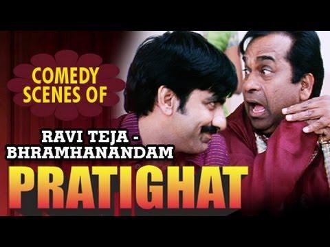 Xxx Mp4 Pratighat Hindi Dub Movie Best Comedy Scenes Jukebox Ravi Teja Bhramhanandam 3gp Sex