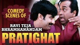 Pratighat Hindi Dub Movie | Best Comedy Scenes Jukebox | Ravi Teja & Bhramhanandam