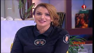 برنامج صباحك يا تونس ليوم 17 / 11 / 2017 الجزء الرابع