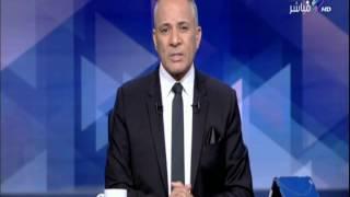 على مسئوليتي - مصر ما ممدتش ادها لحد ومليون شركة تتمني تتعامل مع البلد ومصر لن تركع