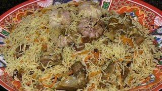 Uzbaki Kabuli Pulao - North Afghanistan Specialty