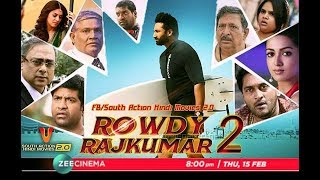 Rowdy Raajkumar 2 Hindi Offical Promo 2 On Zee Cinamas First On Net By SHDF