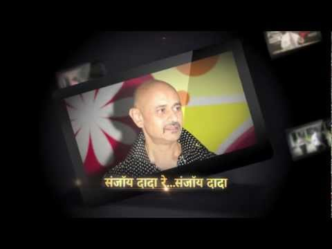 Xxx Mp4 Sanjoy Farewell Video UPE 3gp Sex