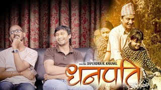 Nepali Movie Dhanapati | Interview | Khagendra Lamichhane, Dipendra K Khanal | Shivani Gurung