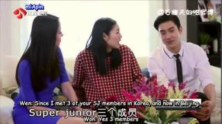 [ENG SUB] Siwon & Liuwen We are in love EP 4