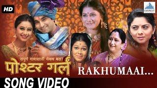 Rakhumaai Song - Poshter Girl | Celebrate Spirit of Women with Poshter Girl & Colors Marathi