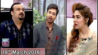 Salam Zindagi - Guest: Amjad Sabri & Natasha - 18th March 2016