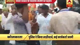Kolkata: BJP protests against Mamta Banerjee govt., Police lathicharge