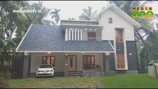 Smart Home | നിയന്ത്രിത ബഡ്ജറ്റിലും നിർമാണ മികവിലും ഒരു വീട് | Episode 17