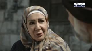 Bilad El Ezz EP 22/22مسلسل بلاد العز الحلقة