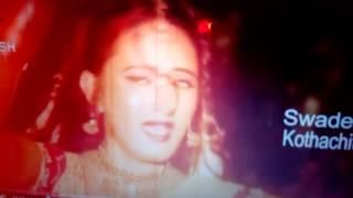 রাত নিরালা মন উতালা Bangla movie song. Osman