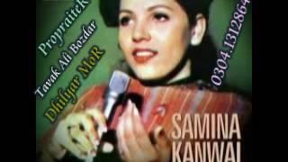 Download Samina Konwal Old Very Songs Tavak Ali Bozdar 0343-3747997 3Gp Mp4