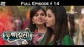 Krishnadasi - 11th February 2016 - कृष्णदासी - Full Episode(HD)