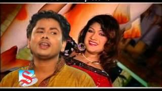 নামটি তাহার সুরাইয়া শাড়ির আঁচল উরাইয়া Shorif Uddin Hot Song