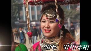 Tharu Culture