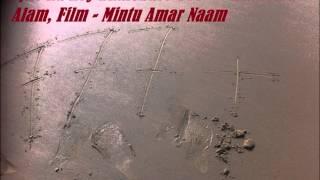 Ajke Na Hoy Bhalobasho 777+ ~Khurshid Alam, Film - Mintu Amar Naam