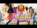 Download Video Download Meri Aashiqui (2015) Full Movie | Sneha Ullal | Hindi Movies 2015 Full Movie 3GP MP4 FLV