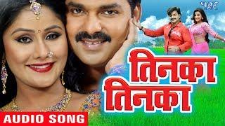 Tinka Tinka - Pawan Singh - तिनका तिनका - Kalpna - Dhadkan - Bhojpuri Hit Songs