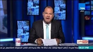 بالورقة والقلم| ماذا دار بلقاء الملك سلمان مع الشيخ القطري عبدالله بن علي آل ثاني؟