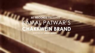 Kamal Patwar - Chakkwein Brand | A1 Records | Latest Punjabi Songs 2016
