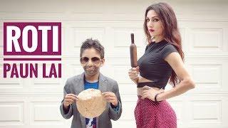 Roti Paun Layi by Pav Dharia funny viral Punjabi aunty song dance