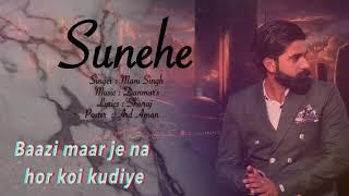Suneha+-+Lyrical+Video+2018+%7C+Mani+Singh+%7C+Latest+Punjabi+Song+2018+%7C+VS+Records
