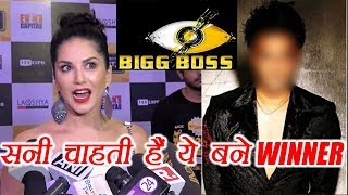 Bigg Boss 11: Sunny Leone wants this contestant to win the show; Watch Video | FilmiBeat