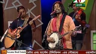 Bangla Gaan - Bokul Ful Bokul Ful By Joler Gaan