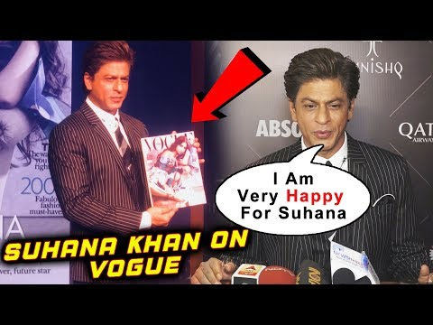 Xxx Mp4 Shahrukh Khan Gets Emotional As Suhana Khan Appears On Vogue India's Cover 3gp Sex