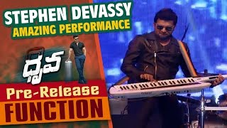 Stephen Devassy Amazing Performance At Dhruva Pre Release Function    Ram Charan, Rakul Preet